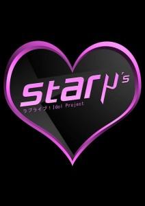 STARμ's