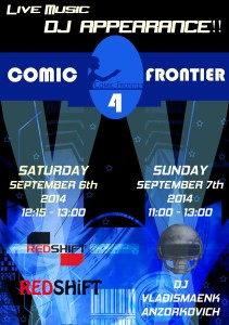 Live music appearance at Comic Frontier 4