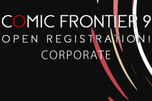 Comifuro9 Corporate Booth Registration Open
